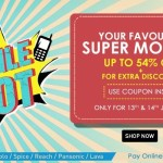 HomeShop18 Super Mobile Loot – Up to 54% Off + Extra Discount Coupon