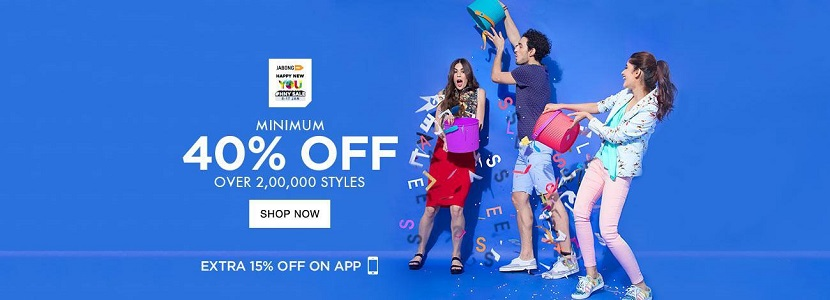 Jabong Happy New You Sale