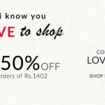 American Swan Valentine Special Flat 50% OFF Coupon Code