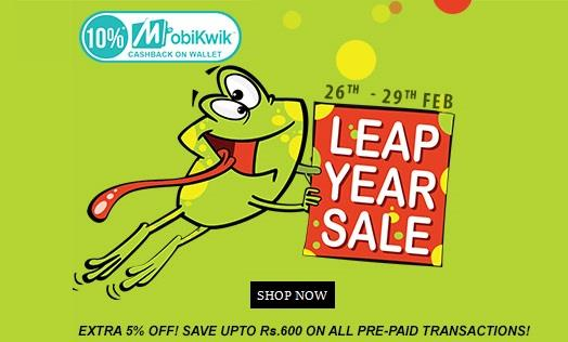 Askmebazaar Leap Year Sale