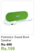 Ebay Portronics Sound Bowl Speaker