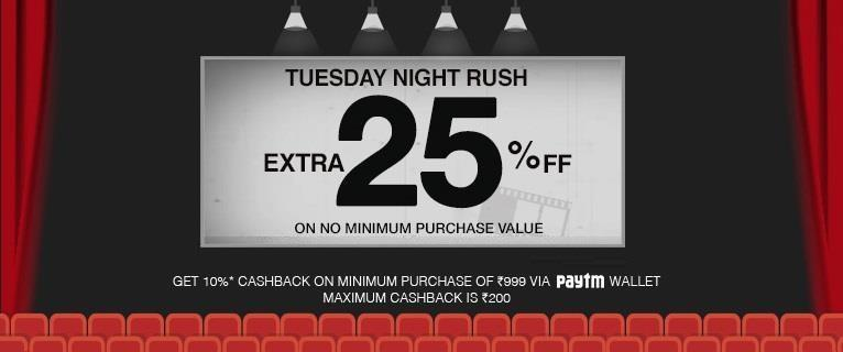 Jabong Tuesday Night Rush E25