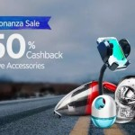 Paytm Big Bonanza Sale – Up to 50% cashback on Automotive Bestsellers