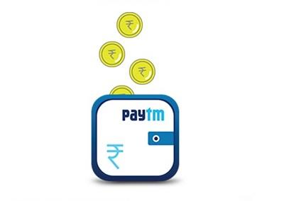Paytm Wallet offers for Adding Money