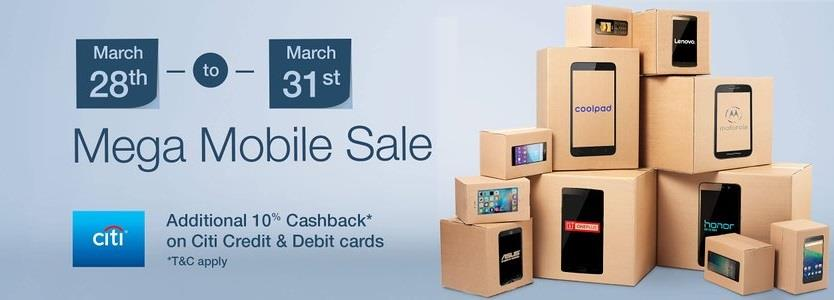 Amazon Mega Mobile Sale