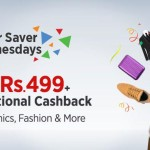Paytm Super Saver Wednesdays – Deals Under 499 + Extra Cashback