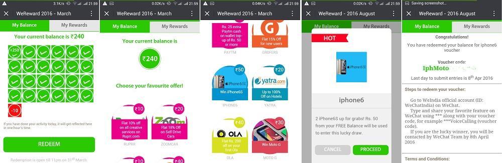 WeChat WeReward mar. Balance redeem