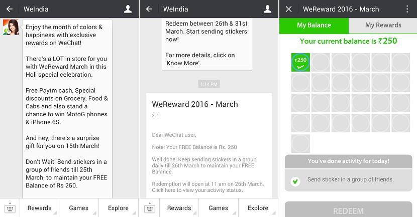 Wechat Wereward March 2016