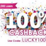 Mobikwik Coupons Cashback Offer : 100% Cashback on Recharges