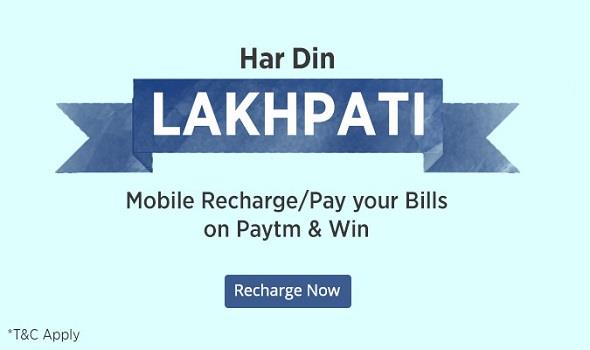 Paytm Har Din Lakhpati Offer