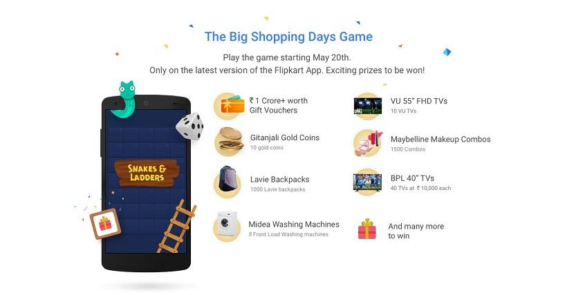 Flipkart Big Shopping Days Game