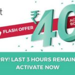 Bookmyshow Wallet Offer : Get 40 Balance on Activating BMS Wallet