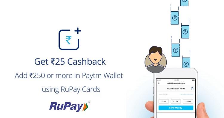 Paytm Add Money Offer - Add 250 with RuPay Card & Get 25 Cashback