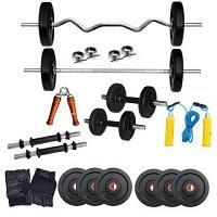 Shopclues SUS Home Gym Set