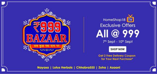 homeshop18 999 bazaar september
