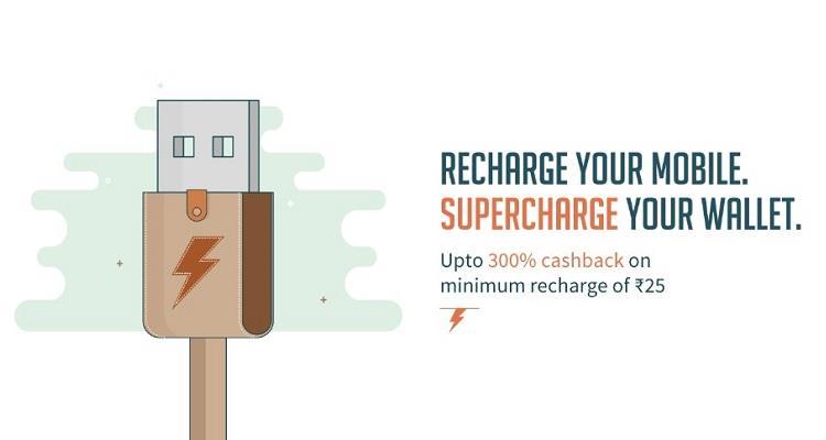 FreeCharge 300% Cashback on First Transaction Cashback offer