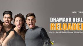 Shopclues Dhamaka Deals Reloaded